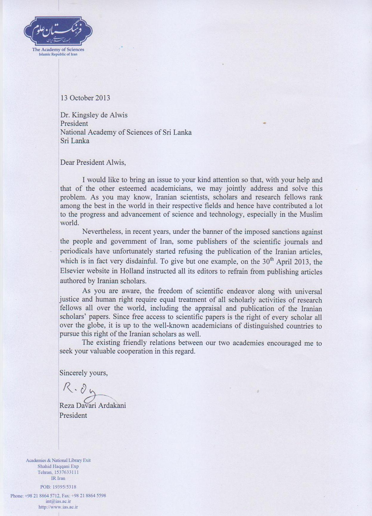 Letter from Iranian Academy of Sciences